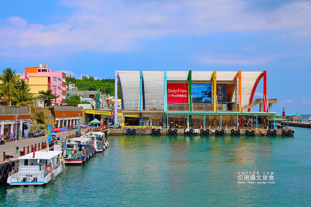 小琉球旅遊、小琉球行程、接駁獨木舟行程