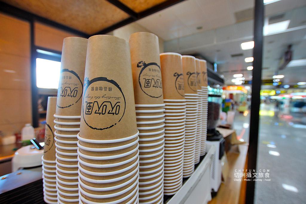 20180927030914_64 澎湖 吹吹風咖啡配飛機,在澎湖機場喝咖啡候機接機