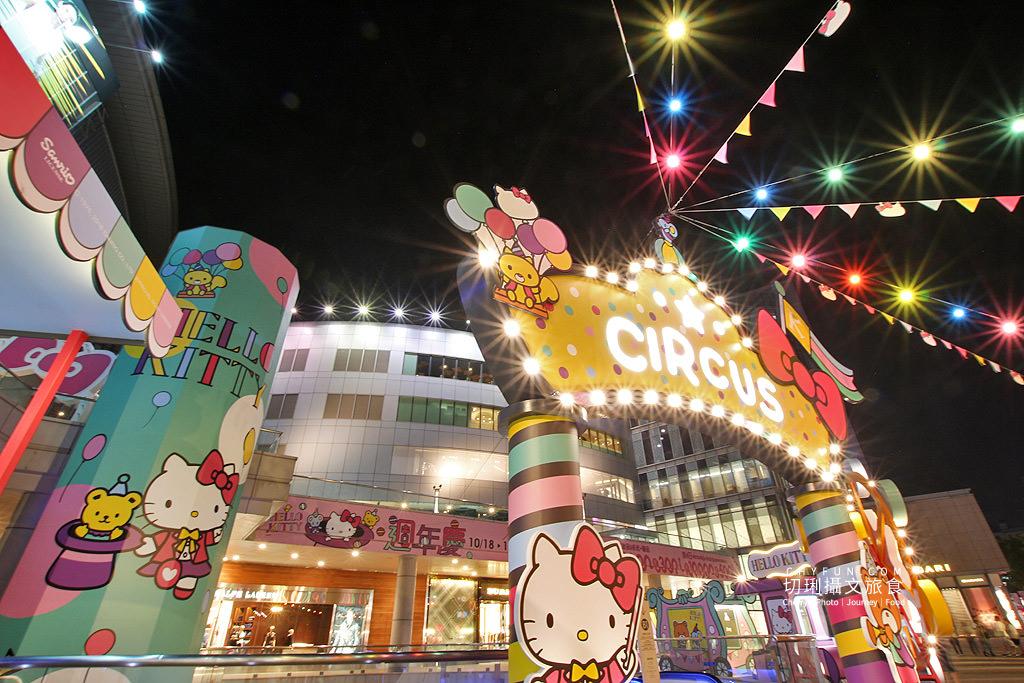 20181017033740_90 高雄|爆萌Hello Kitty樂園,漢神巨蛋週年慶巨大凱蒂貓幸福在一起