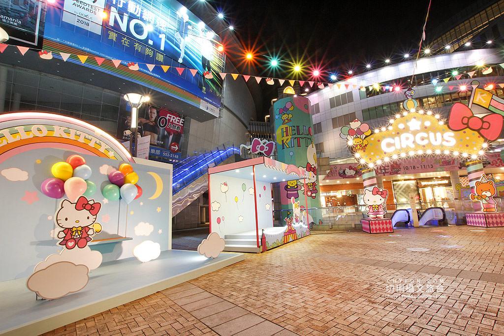 20181017033744_16 高雄|爆萌Hello Kitty樂園,漢神巨蛋週年慶巨大凱蒂貓幸福在一起