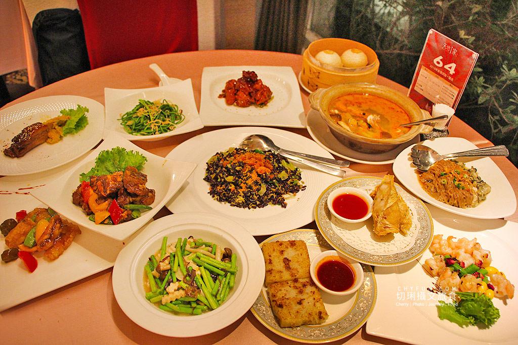 台中清新溫泉飯店一泊二食、台中美食餐廳、台中吃到飽01-天地一家中餐廳