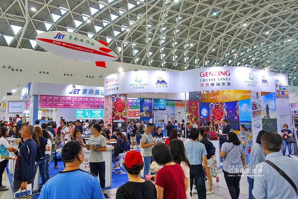 20181201004444_98 高雄|2018高雄冬季旅展在高雄展覽館,來去找行程、找優惠