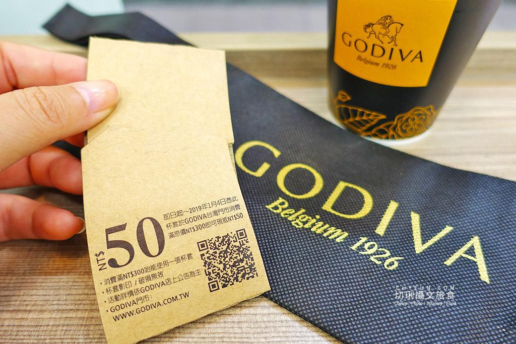 20181205041752_67 暖冬飲品|GODIVA巧克力飲全台限量,7-Eleven開賣熱銷