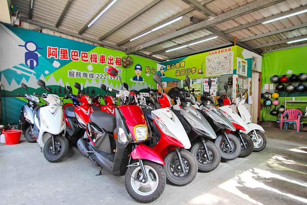 台南旅遊、台南租車、台南阿里巴巴機車出租