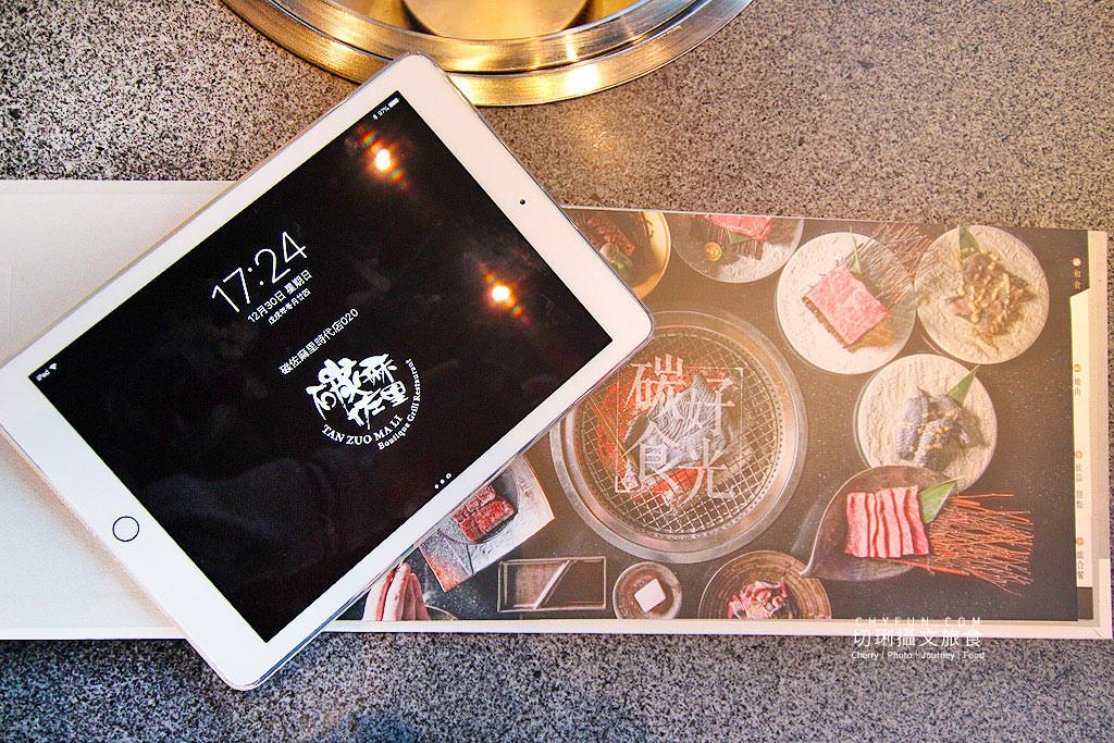 20190108231025_44 高雄|碳佐麻里時代店氣派開幕,最美燒肉店嚐多元化餐點