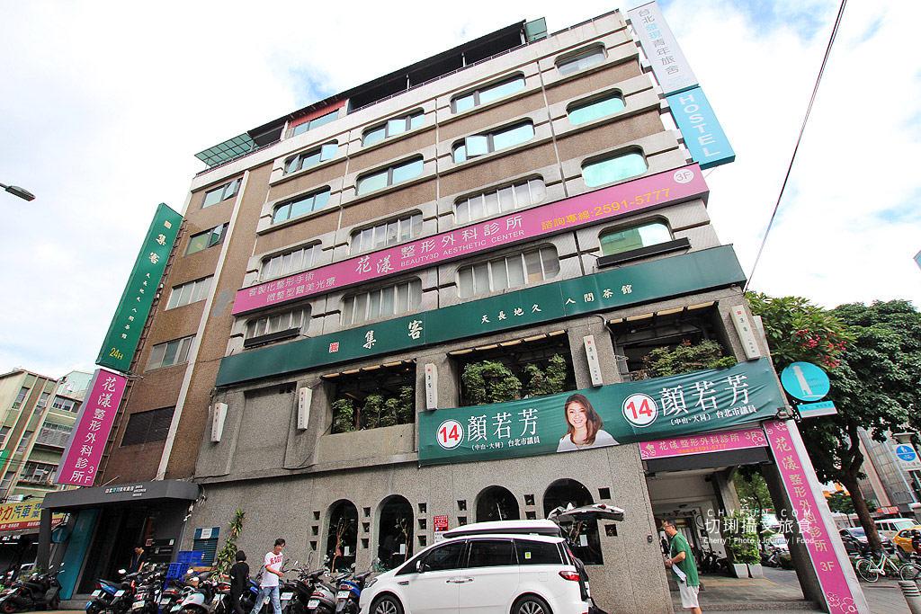 台北青年旅館、台北膠囊旅館、發現青旅