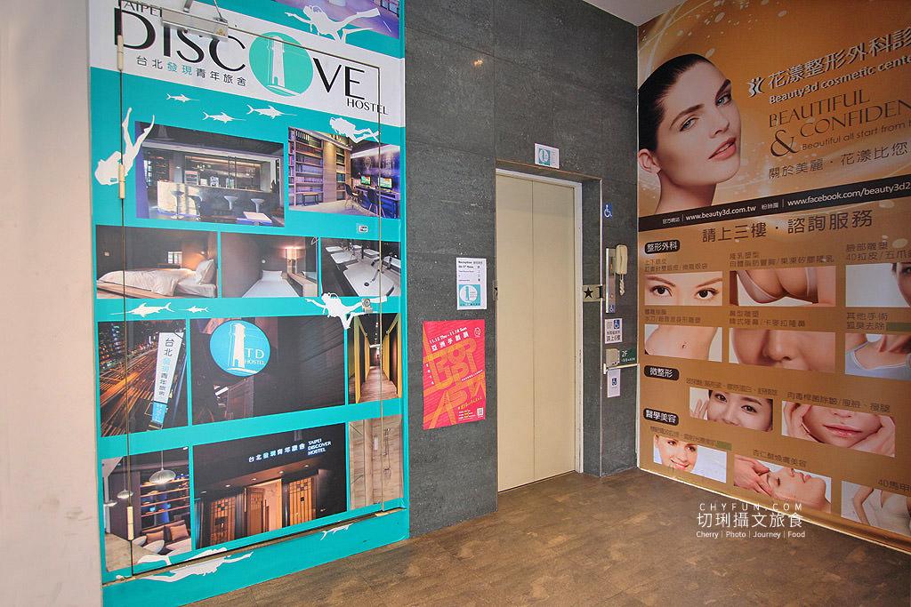 20190109042313_47 台北|發現青旅平價乾淨優質住宿,鄰近捷運站還提供早餐