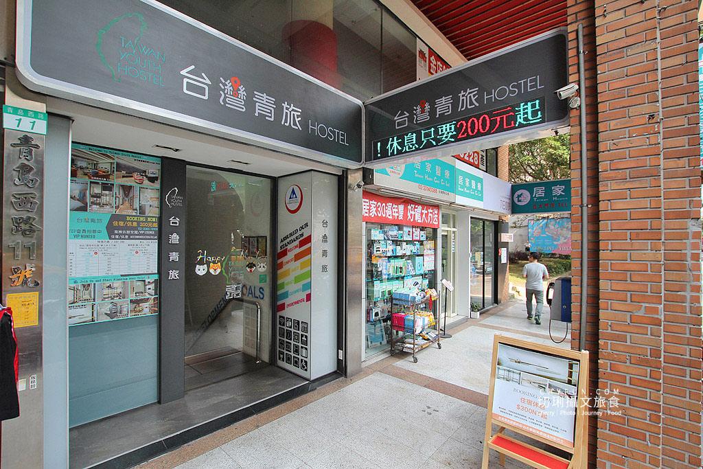 20190114042805_86 台北|台灣青旅乾淨舒適房型款式多,鄰近台北車站服務親切