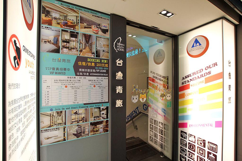 20190114042808_5 台北|台灣青旅乾淨舒適房型款式多,鄰近台北車站服務親切