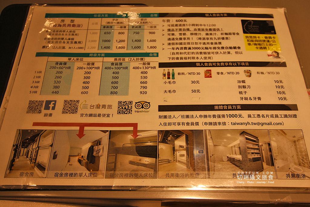20190114042835_58 台北|台灣青旅乾淨舒適房型款式多,鄰近台北車站服務親切