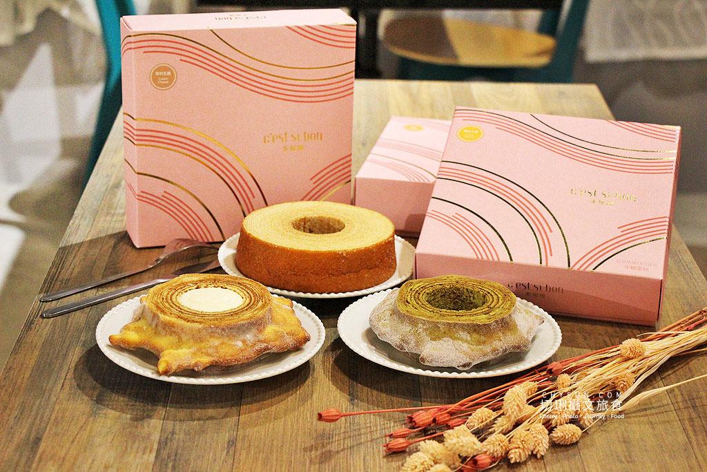 20190122055754_26 台南|C'est si bon幸福頌年輪蛋糕,將單純的甜蜜幸福帶回家