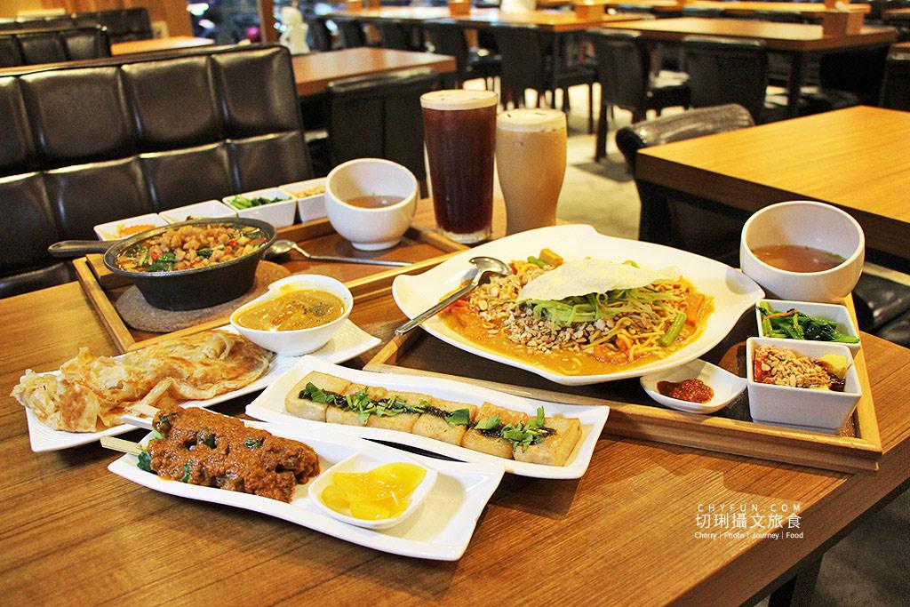 高雄素食餐廳、熱浪島南洋蔬食茶堂