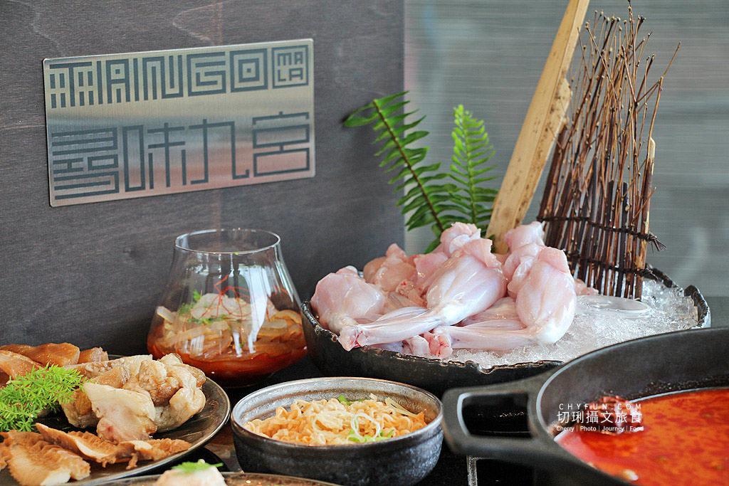20190228065430_17 高雄 Tango麻辣(天鍋麻辣)碳佐麻里新品牌,海鮮肉盤新鮮誘人鴛鴦新感受