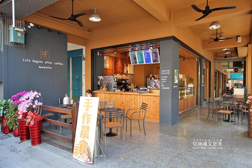 20190311060157_49 高雄 六合路輕食咖啡廳新選擇,卡菲咖啡價實餐飲選擇多樣