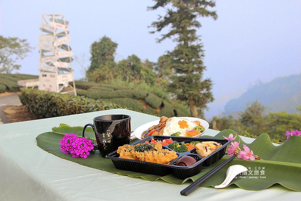 阿里山瑞峰、瑞峰竹林茶席、1314觀景台、瑞峰1314愛情塔、海鼠山步道