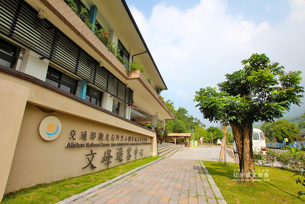 瑞里紫藤花季二日遊-文峰遊客中心