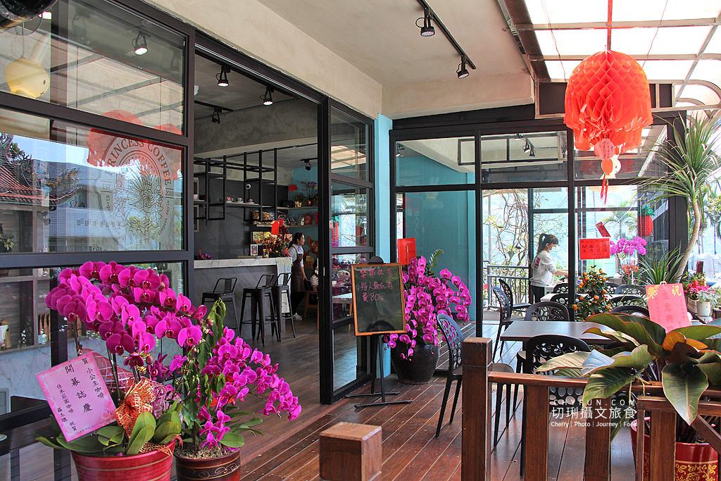 20190328105542_31 嘉義 瑞里紫藤花季,竹林茶席、咖啡體驗漫步在峰里二日遊
