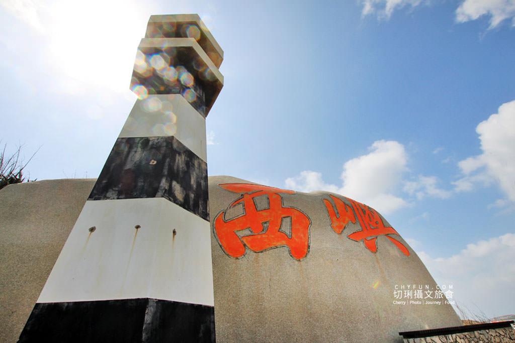 20190416041359_65 澎湖|咾咕石公園大船入港,登山步道橫跨合界橫礁(西嶼地標視野佳)