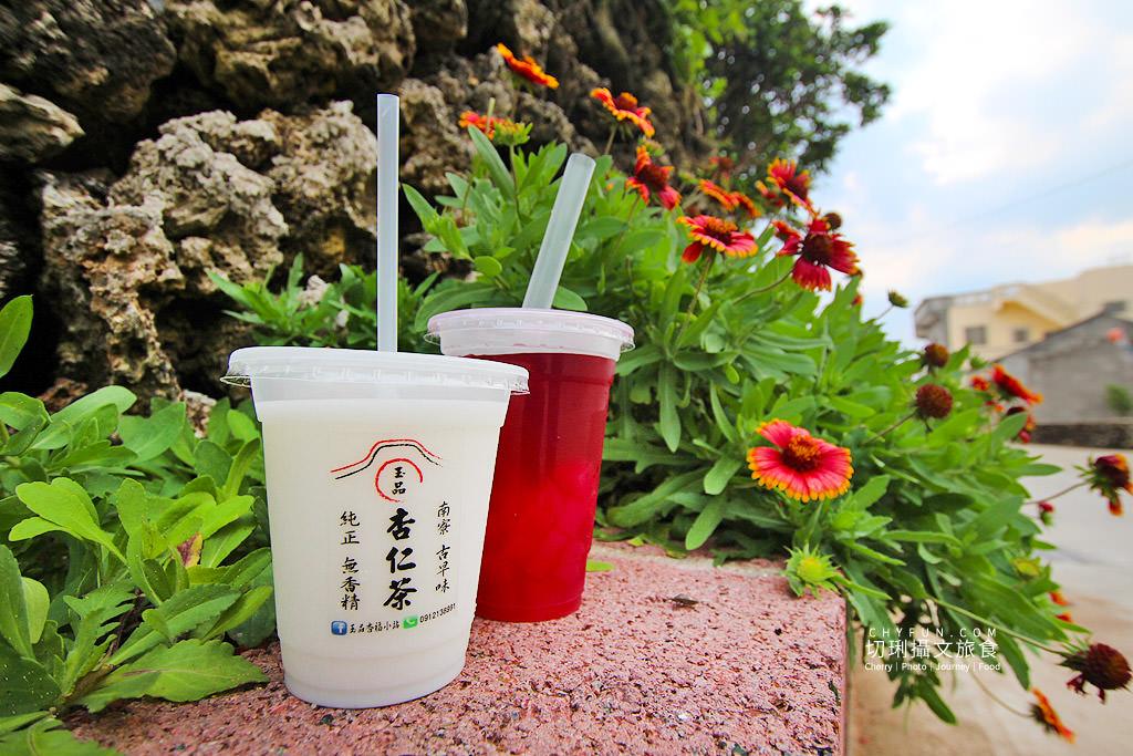 澎湖湖西美食、南寮美食、玉品杏仁茶