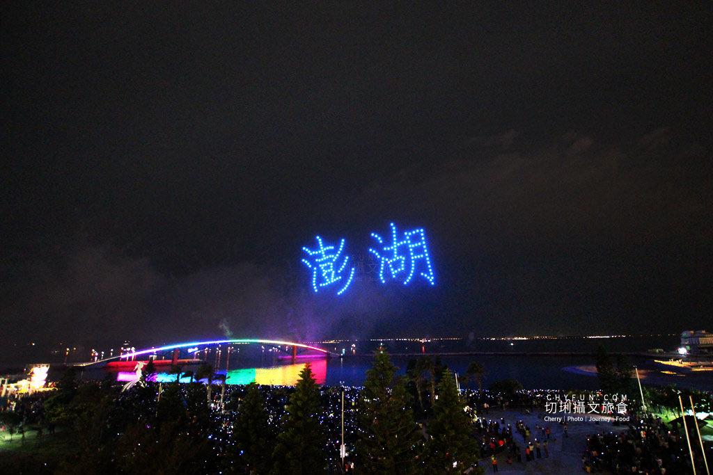 澎湖旅遊、2019澎湖花火節開幕式、無人機表演