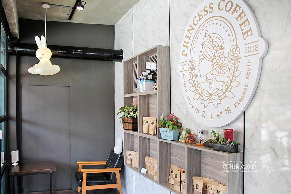 20190504095812_65 嘉義|瑞里賞紫藤螢火蟲用餐咖啡廳,返鄉小公主咖啡自家烘焙