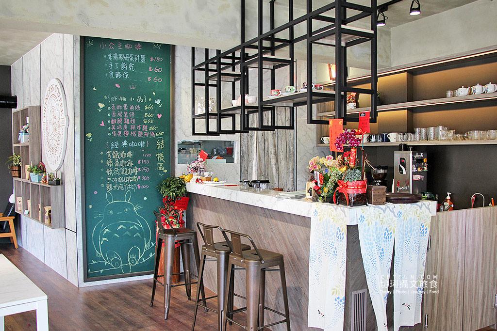 20190504095814_79 嘉義|瑞里賞紫藤螢火蟲用餐咖啡廳,返鄉小公主咖啡自家烘焙