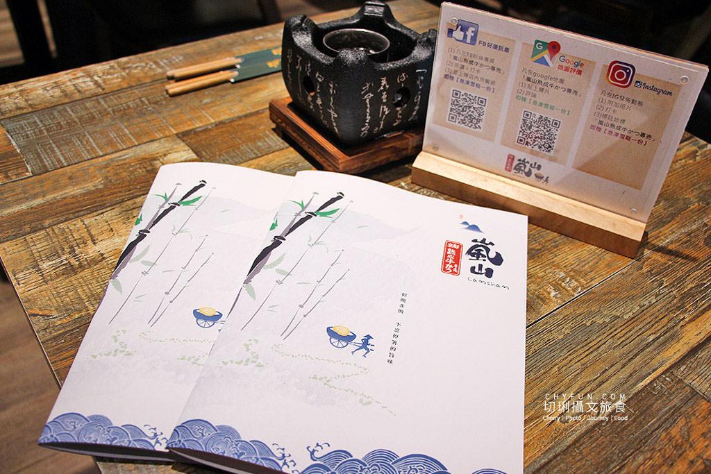 20190508110836_66 澎湖|牛排丼飯專賣店,嵐山熟成炸煎烤料理美味又特別