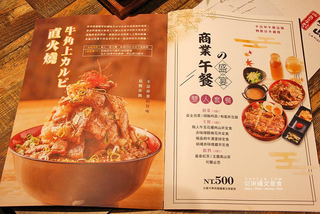 20190508110838_22 澎湖|牛排丼飯專賣店,嵐山熟成炸煎烤料理美味又特別