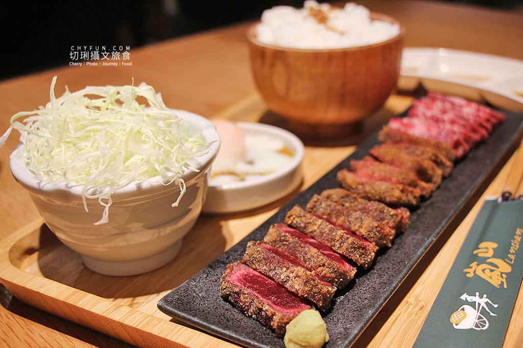 20190508110900_3 澎湖|牛排丼飯專賣店,嵐山熟成炸煎烤料理美味又特別