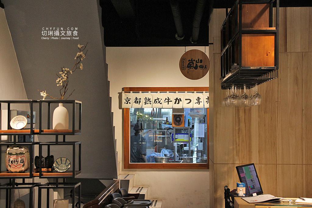 20190508110904_96 澎湖|牛排丼飯專賣店,嵐山熟成炸煎烤料理美味又特別