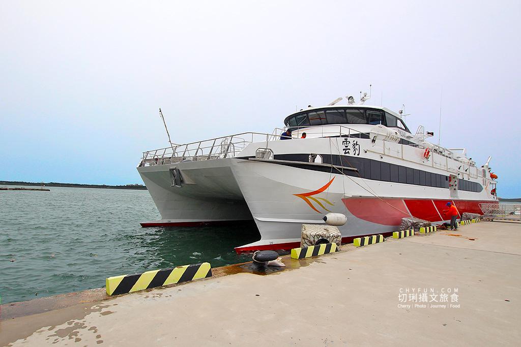 澎湖交通、百麗航運、雲豹輪在馬公港