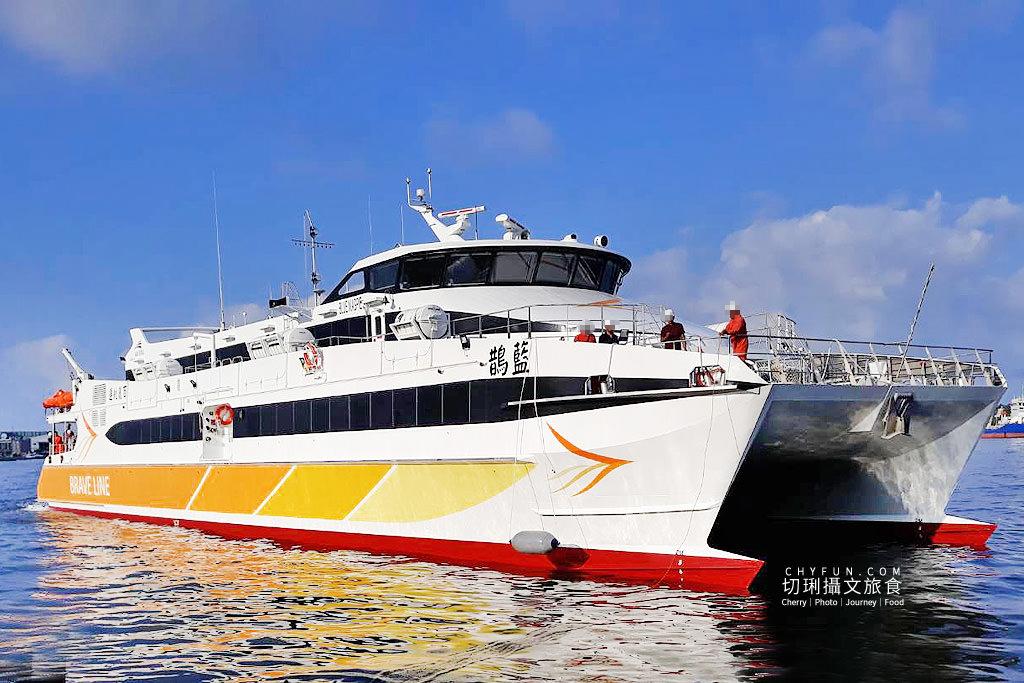 20190510000548_77 澎湖 百麗藍鵲輪登場,首航後將航駛台中澎湖航線