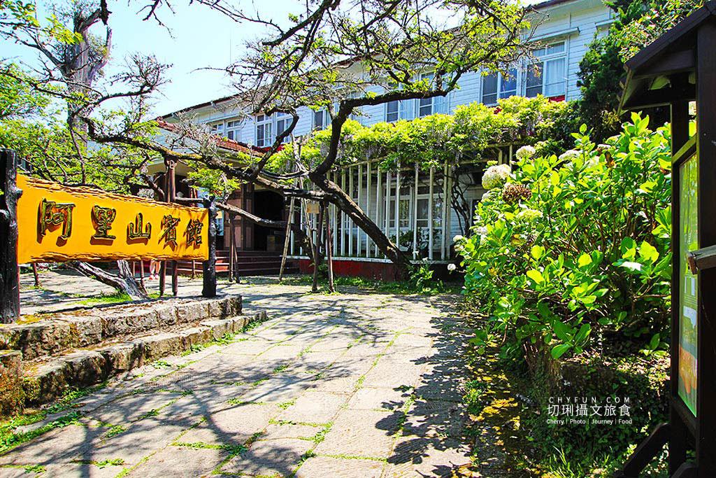 阿里山旅遊、阿里山賓館、1913阿里山舊事所、歷史館50年代咖啡廳