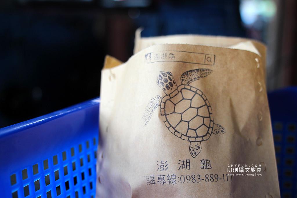 20190610033629_89 澎湖|澎湖龜雞蛋糕冷熱都好吃,萌純味之人氣排隊店