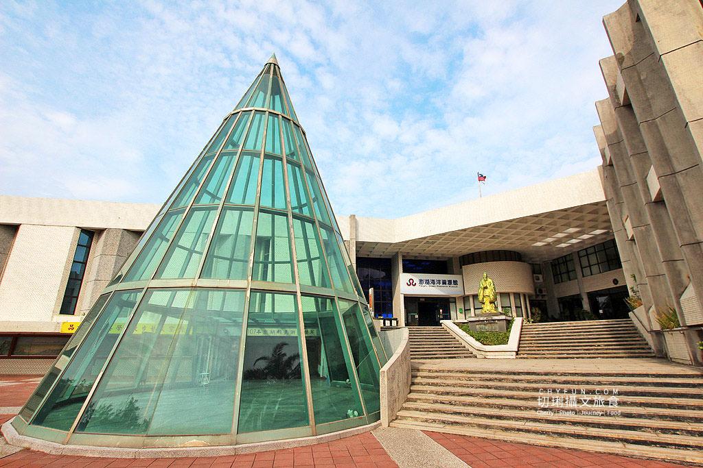 20190611005109_78 澎湖|澎湖海洋資源館,在地豐厚多元資訊的特色文化館