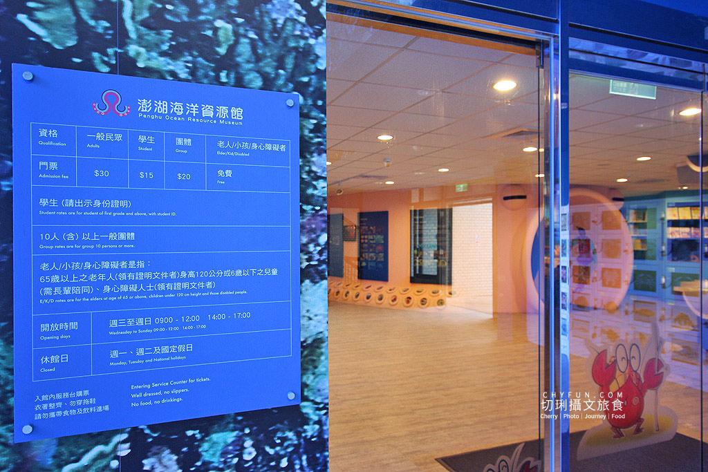 20190611005116_82 澎湖|澎湖海洋資源館,在地豐厚多元資訊的特色文化館
