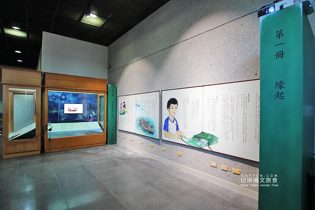 20190611235903_92 澎湖 鳥語之鳥嶼故事展,一島一故事未到鳥嶼就知人事地物