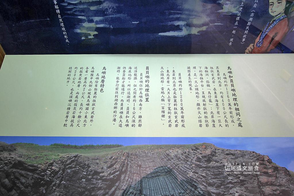 20190611235906_13 澎湖 鳥語之鳥嶼故事展,一島一故事未到鳥嶼就知人事地物