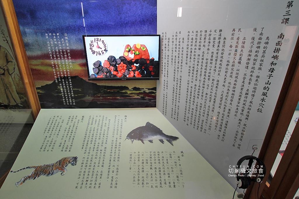 20190611235911_28 澎湖 鳥語之鳥嶼故事展,一島一故事未到鳥嶼就知人事地物