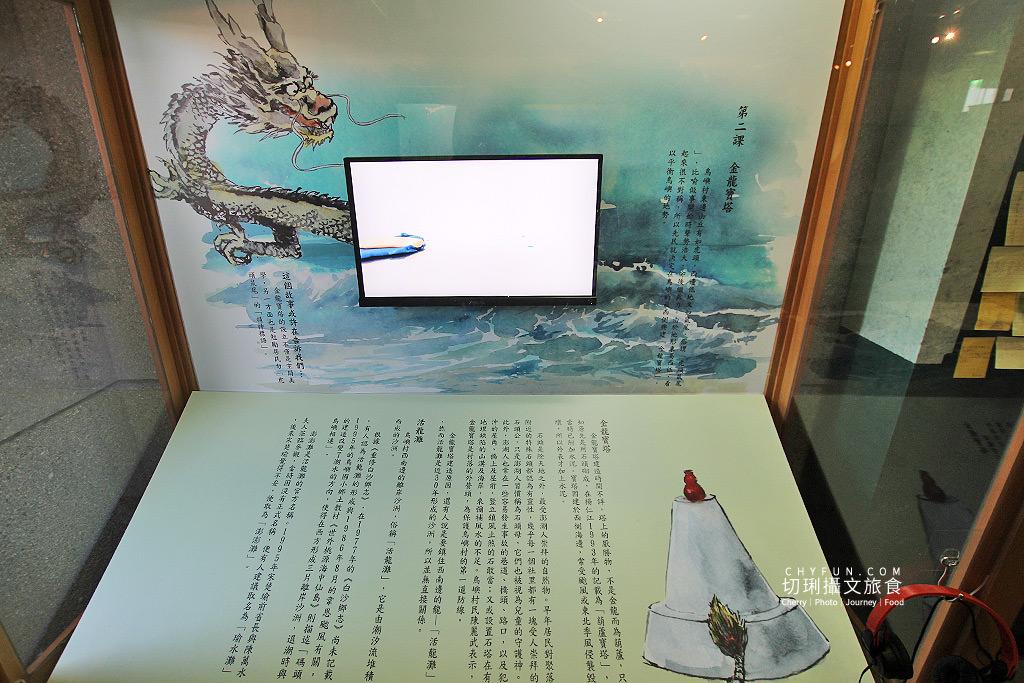 20190611235914_21 澎湖 鳥語之鳥嶼故事展,一島一故事未到鳥嶼就知人事地物