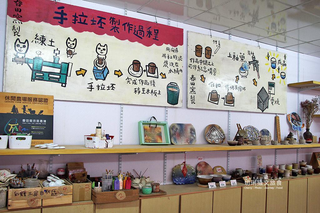 20190616063037_2 苗栗 三義春田窯擂茶、手拉坯,有吃有玩動手DIY樂趣多