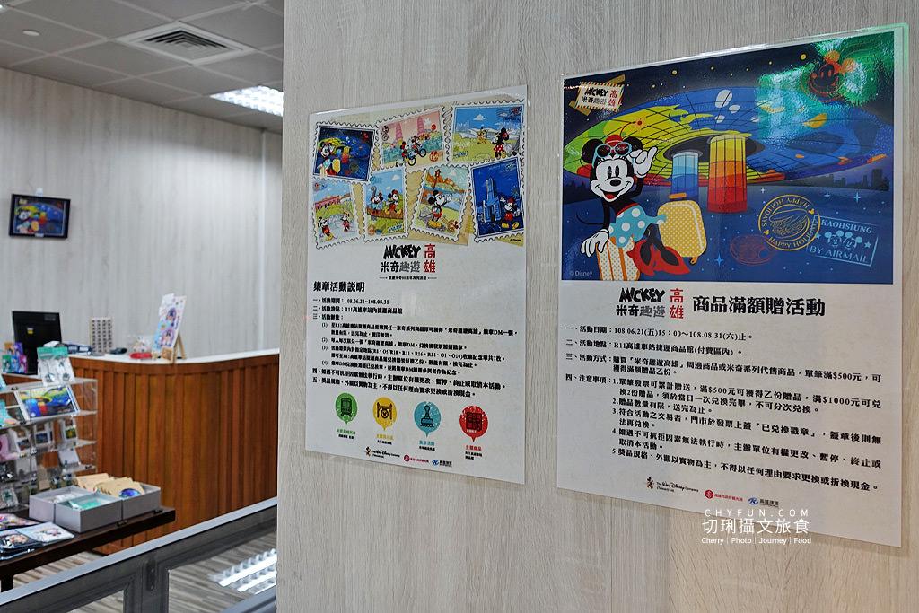 20190621050812_62 高雄 捷運米奇彩繪列車,歡慶90周年遊高雄集章採購趣