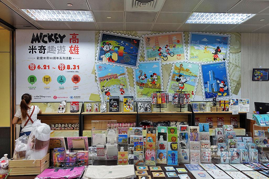 20190621050813_46 高雄 捷運米奇彩繪列車,歡慶90周年遊高雄集章採購趣