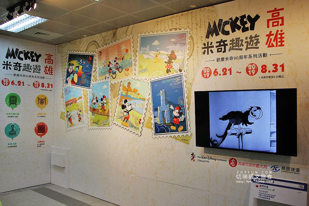 20190621204629_22 高雄 捷運米奇彩繪列車,歡慶90周年遊高雄集章採購趣