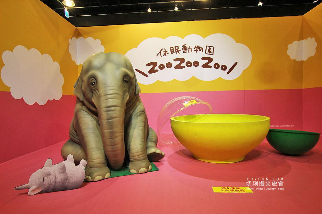 高雄夢時代、免費展覽、夢遊休眠動物園、運動fun很大