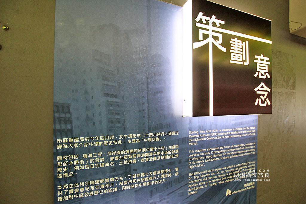 20190712124443_68 香港|中環拾趣看中環街市故事,連接中環半山扶手電梯的拾趣廊
