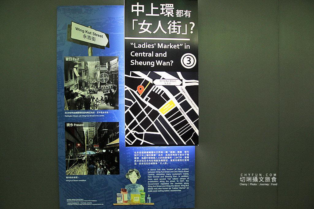 20190712124450_12 香港|中環拾趣看中環街市故事,連接中環半山扶手電梯的拾趣廊