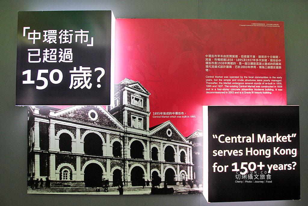 20190712124453_87 香港|中環拾趣看中環街市故事,連接中環半山扶手電梯的拾趣廊