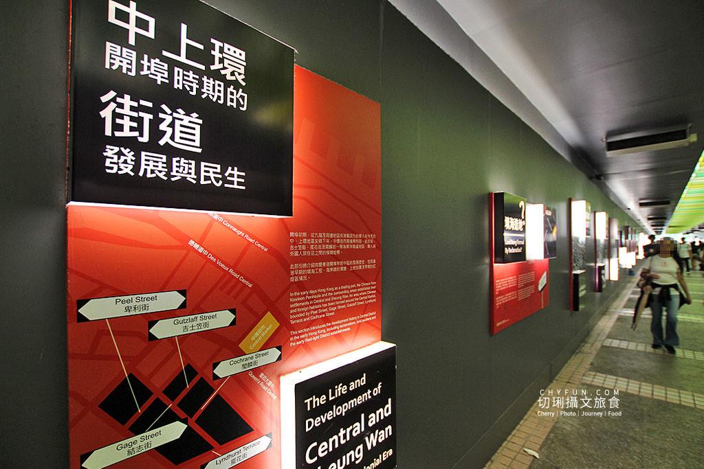 20190712124455_16 香港|中環拾趣看中環街市故事,連接中環半山扶手電梯的拾趣廊