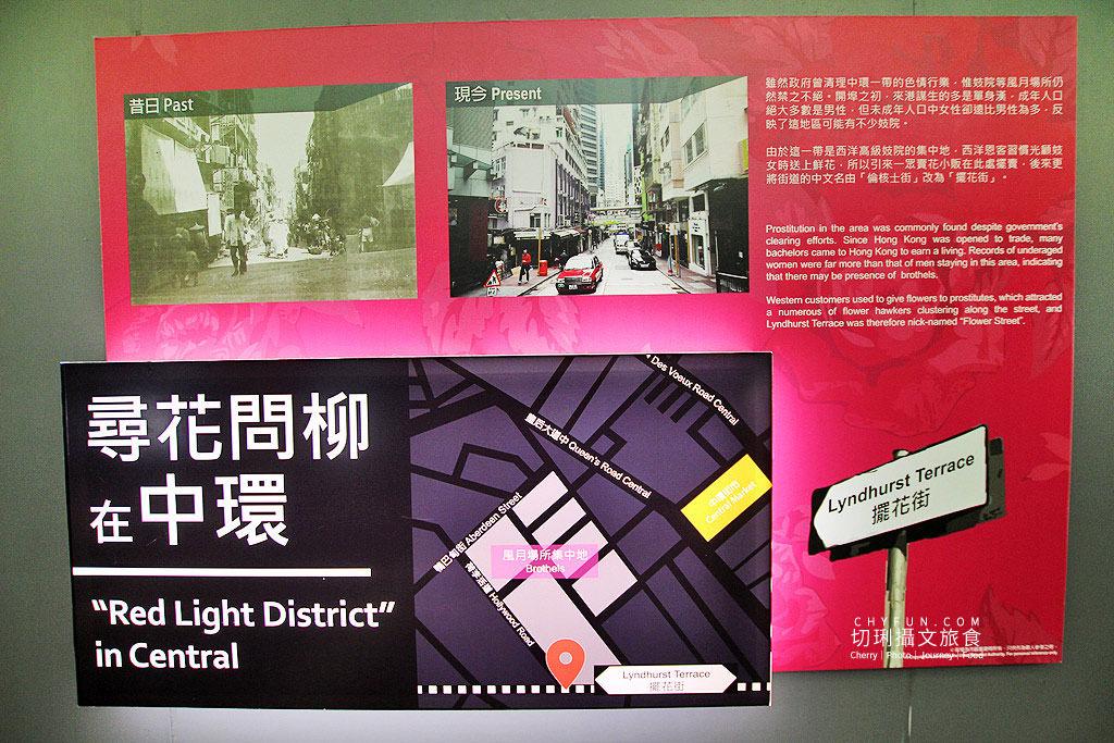 20190712124457_47 香港|中環拾趣看中環街市故事,連接中環半山扶手電梯的拾趣廊